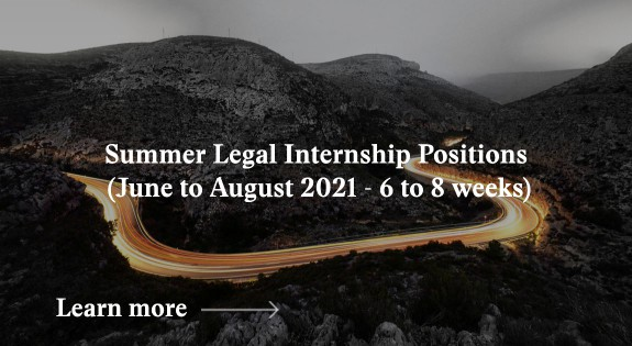 summer legal internship positions